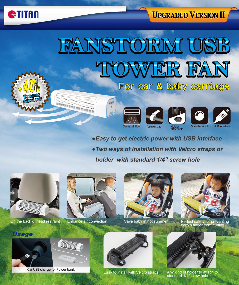 Strong airflow USB fan suitable for baby stroller / pet stroller / kinderwagen fan/ USB fan / baby stroller cooling / pet cooling / cooling fan / stand fan / office cooling / outdoor cooling / wheelchair / automobile / office / picnic / camping / outdoor / student / elder / children