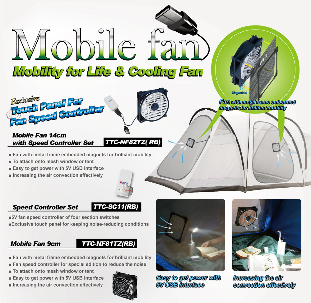 Mobile cooling fan /mobile fan/ mobile cooler fan/ camping fan/cooler/cooling/ cooling stand/ cooling fan / thermal solution/ outdoor cooling/outdoor cooler/ office cooling/ work cooling/household/ cooler fan/ strong airflow fan
